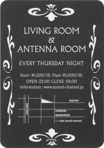 living room every thursday sound channel 2