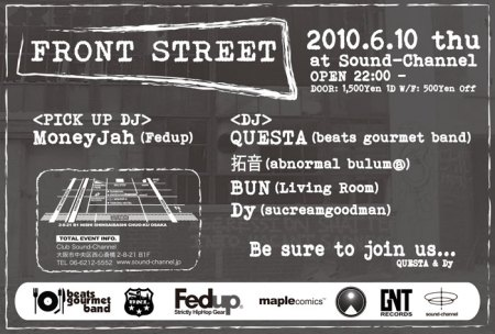 frontstreet_2010.06.10.thu_sound-channel_back