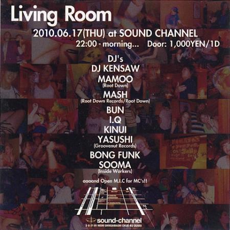livingroom_2010.06.17.soundchannel_back