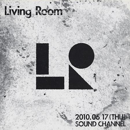 livingroom_2010.06.17.soundchannel_front