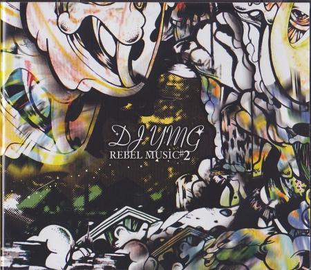djymg_rebelmusic2_front