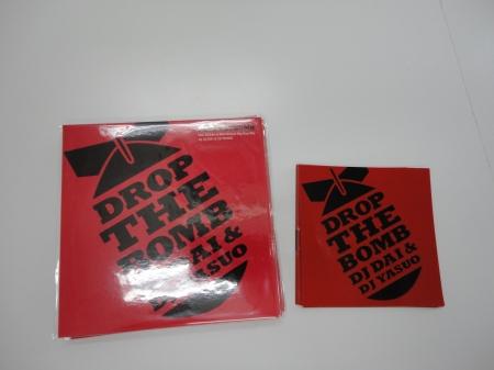 djdai_djyasuo_dropthebomb_sticker