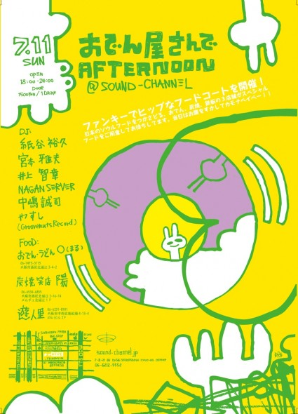 odenyasandeafternoon_2010.07.11._soundchannel