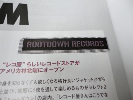 rootdownrecords_cazicazi002