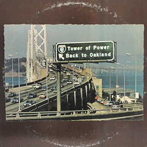 towerofpower_can'tyousee