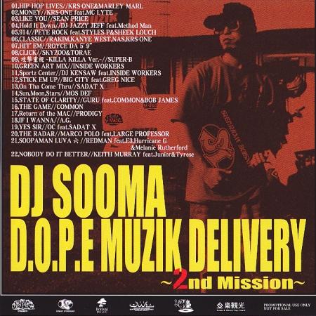 djsooma_dopemuzikdellivery_2ndmission_front