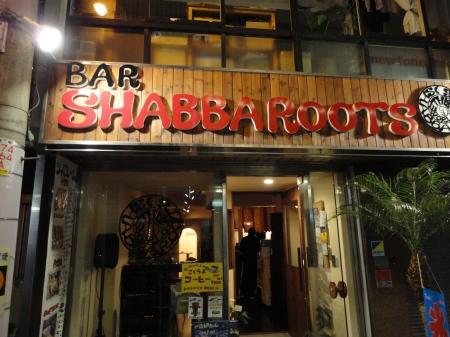 shabbaroots001