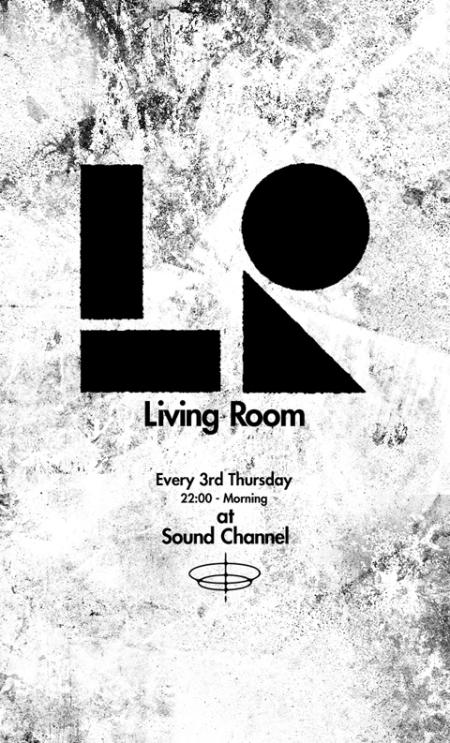 livingroom_soundchannel_front
