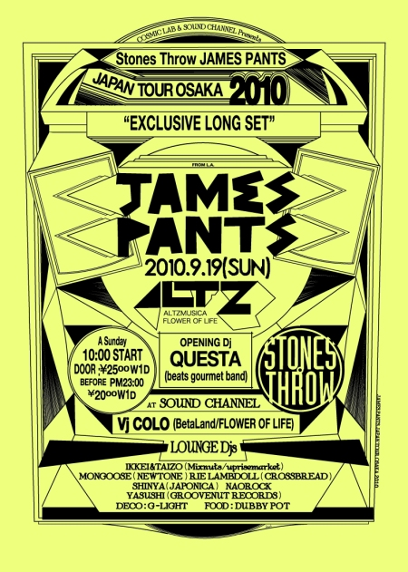 jamespants_japantour_2010_soundchannel