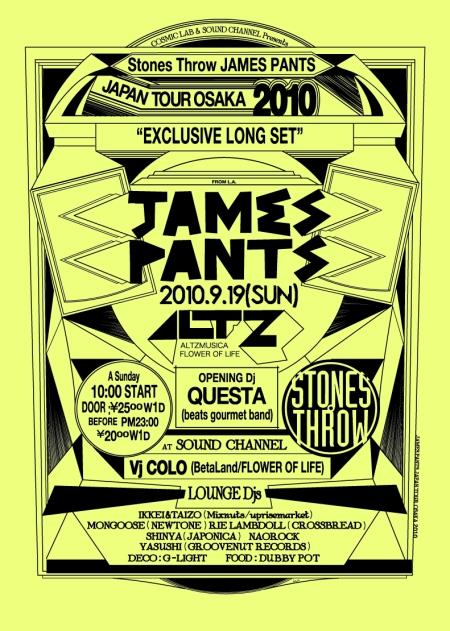 jamespants_japantour_2010_soundchannel