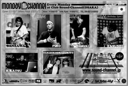 mondaychannel_october_soundchannel_back
