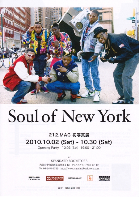 soulofnewyork_212mag_front