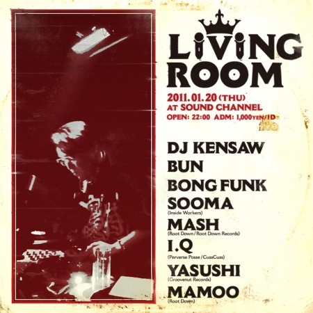 livin-groom_2011.01.20._thu_sound-channel