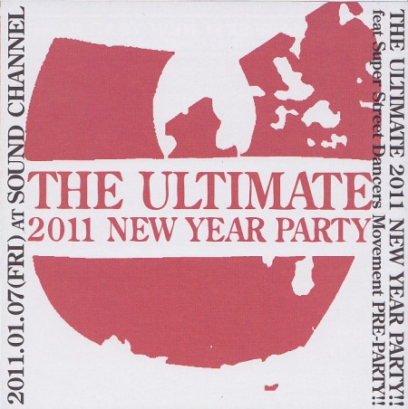 theultimate_2011newyearparty_front