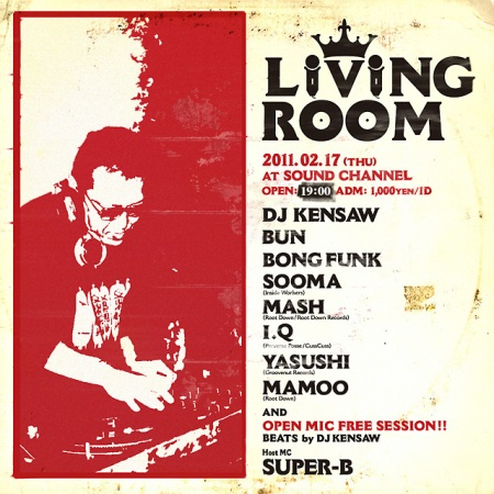 living_room_02.17._soundchannel