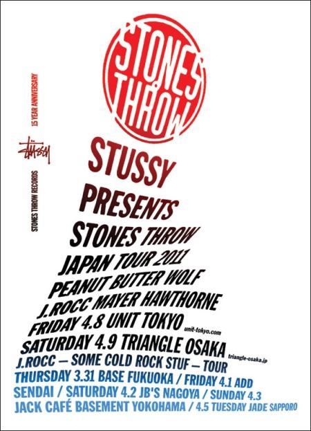 stonesthrow-japan-tour2011