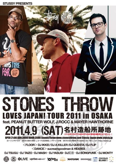 stonesthrowjapantour2011_osaka_front