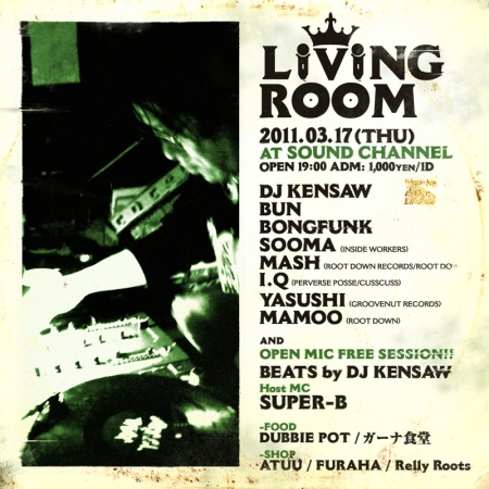 living-room_2011-03_sound-channel