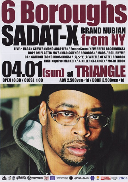 6-boroughs_sadat-x_front