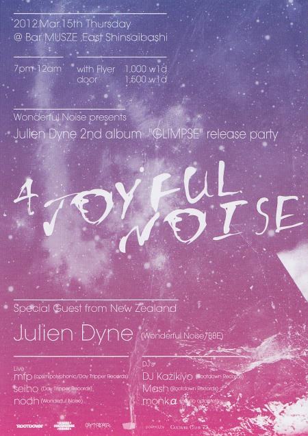 julien-dyne-release-party a-joyful-noise_front_2011-03-15-thu