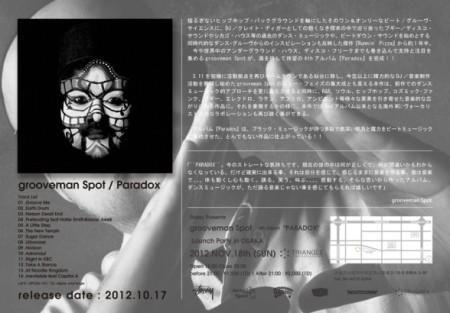 grooveman-spot-paradox-tour-osaka_back