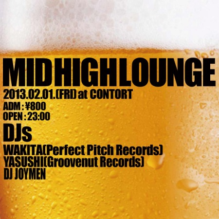 mid-high-lounge_2013-02-01