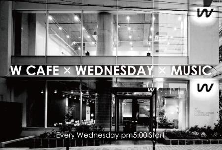 w-cafe-wednesday-music