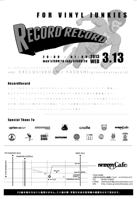 record-record_2013-03-13-wed_grand-cafe_back