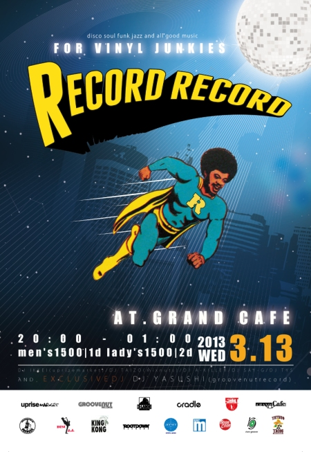 record-record_2013-03-13-wed_grand-cafe_front
