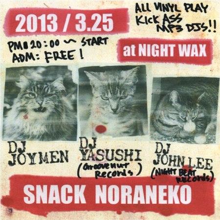 snack-noraneko_2013-03-25-at-night-wax_front