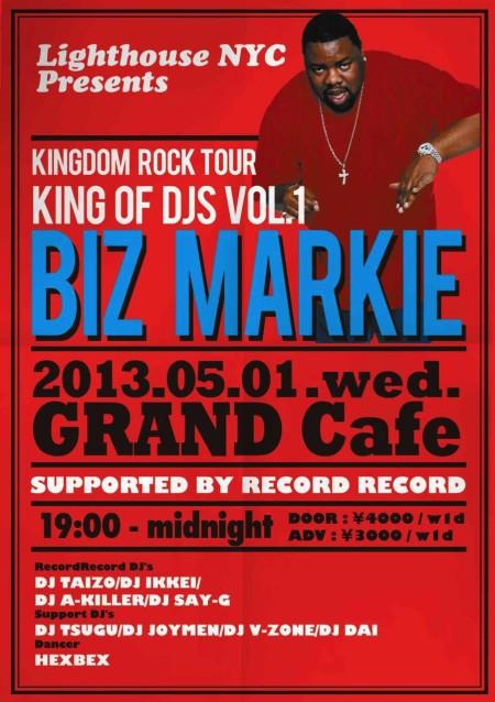 dj-biz-markie_king-of-djs-vol1-front