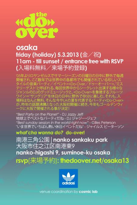 do-over-osaka-2013