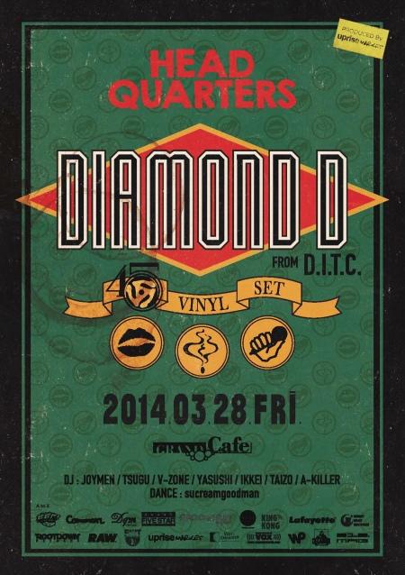 diamond_d_head-quarters-front