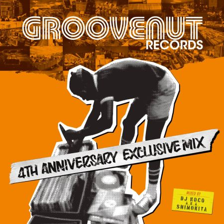 groovenutrecords-4th-anniversary-exclusive-mix-dj-koko001