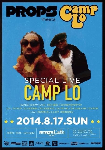 props-meets-camp-lo_2014-08-17_grandcafe