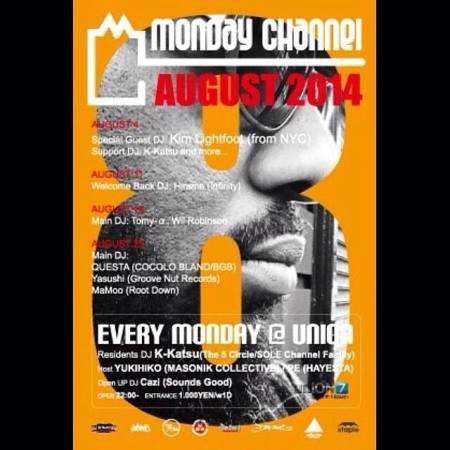 monday-channel_union_2014-08
