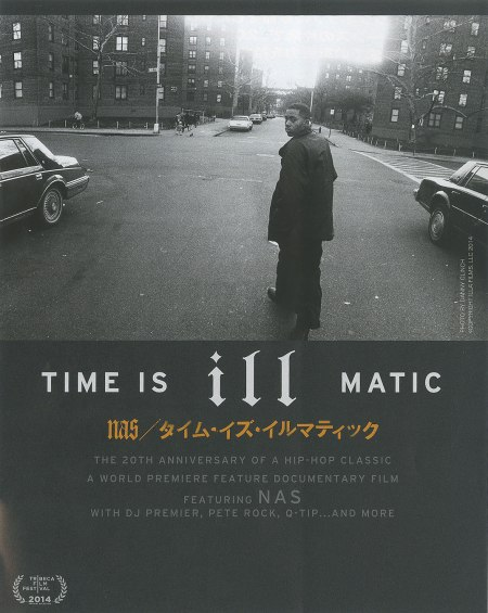 nas_the-time-is-illmatic001