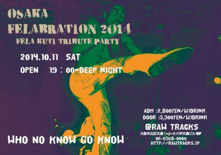 osaka-felabration-2014