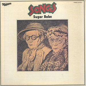 sugar-babe_songs-2nd001