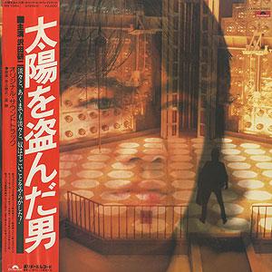 ost_taiyou-wo-nusunda-otoko001