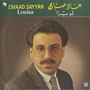 emaad-sayyah_louisa001