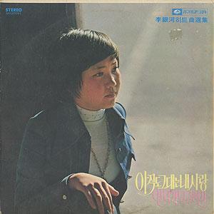 korean-groove001