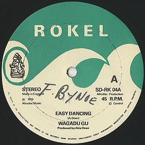 wagadu-gu_easy-dancing001