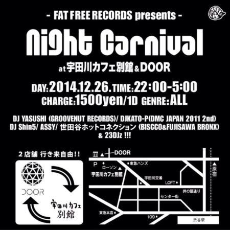 night-carnival-2014-12-26