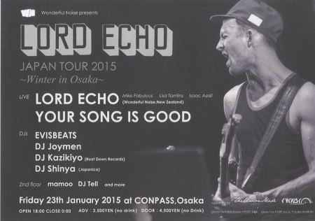 lord-echo-japan-tour2015