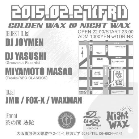 golden-wax_02-27_back