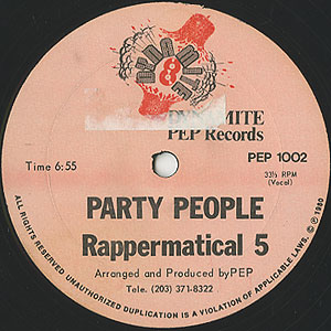 rappermatical5_party-people001