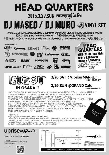 dj-maseo-dj-muro_head-quarters-15-03-29_back