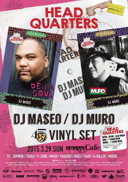 dj-maseo-dj-muro_head-quarters-15-03-29