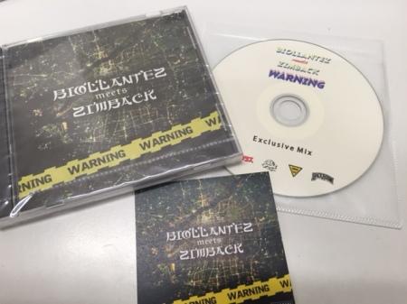 biollantez-meets-zimback_warning002